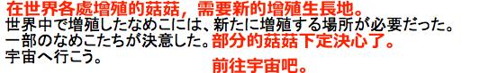kaihatsu02_04.png